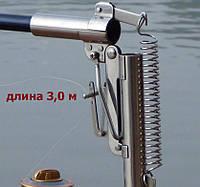 Автоматическая удочка с автоподсекателем (3,0м)