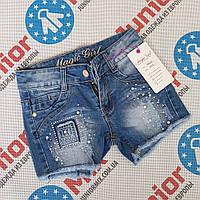 Джинсовые детские шорты для девочек оптом Magik Girl
