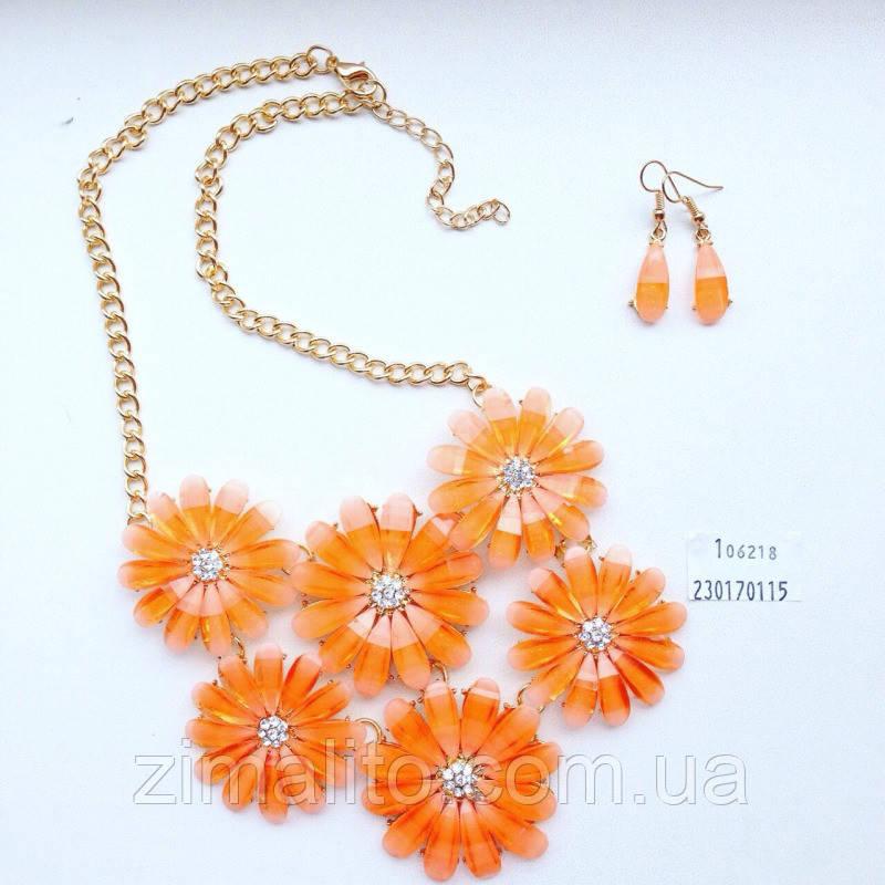 Набор Цветик Оранжевый