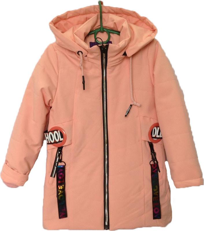 """Куртка детская демисезонная """"School"""" #824 для девочек. 5-6-7-8-9 лет. Персиковая. Оптом."""