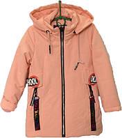 """Куртка детская демисезонная """"School"""" #824 для девочек. 5-6-7-8-9 лет. Персиковая. Оптом., фото 1"""