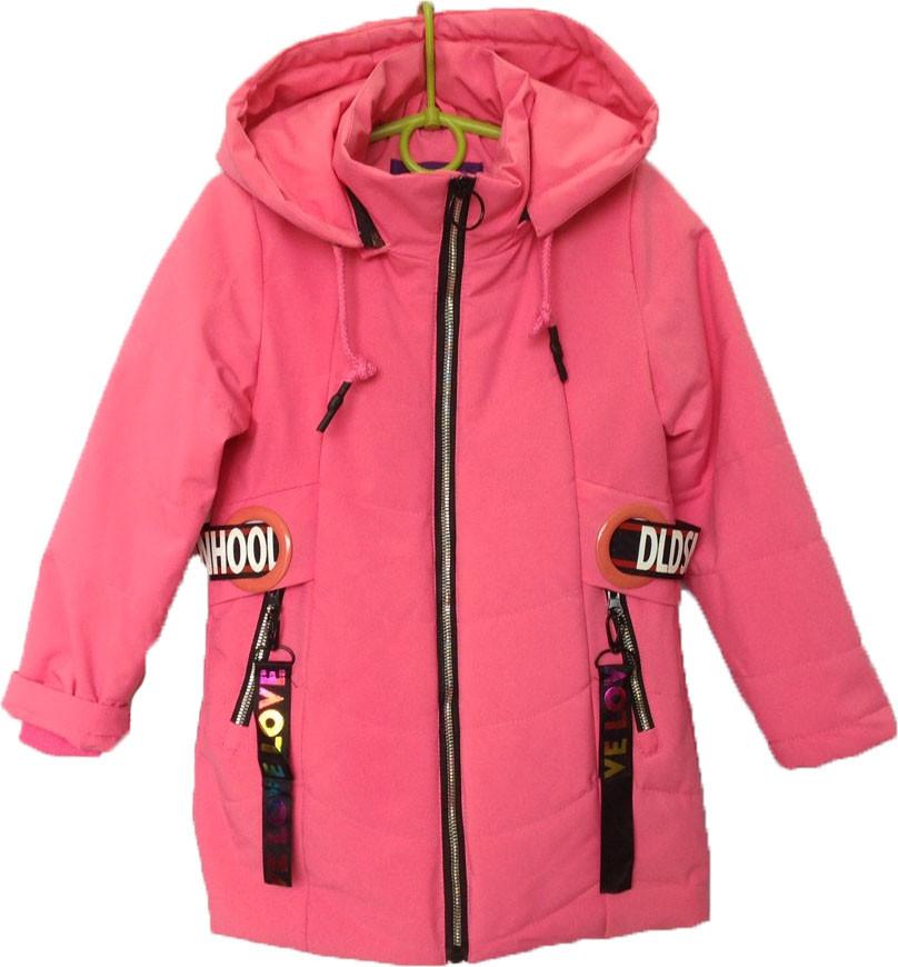 """Куртка детская демисезонная """"School"""" #824 для девочек. 5-6-7-8-9 лет. Розовая. Оптом."""