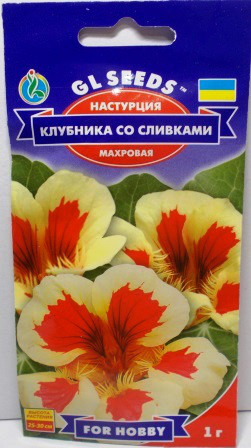 Красоля Полуниця з вершками 1г (GL Seeds)