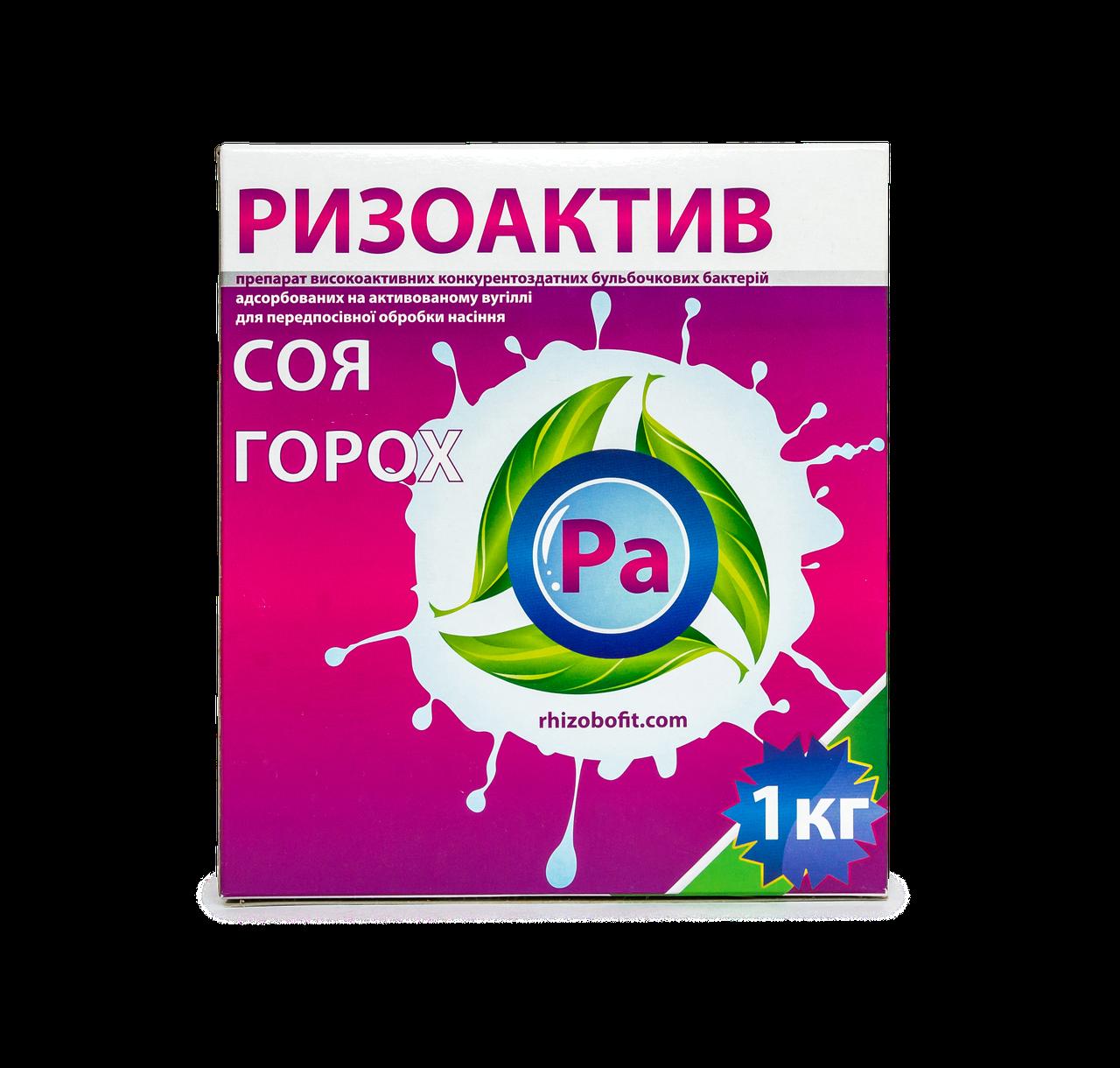 Торфяний сухий Інокулянт для Сої т Ризоактив Т сухий торф - бактерії для бобових