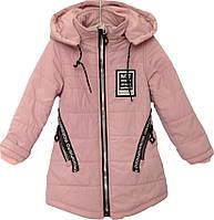 """Куртка детская демисезонная """"NoT"""" #L-8842 для девочек. 4-5-6-7-8 лет. Розовая. Оптом., фото 1"""