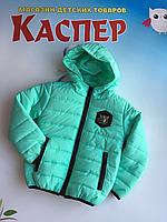 Детская курточка мята р.92-116