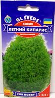 Кохія Літній Кипарис 1г (GL Seeds)