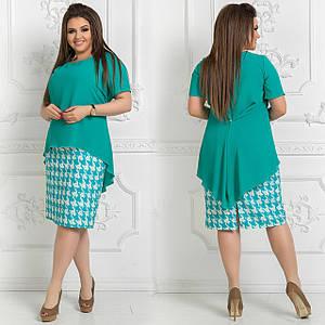 Батальное платье с юбкой в гусиную лапку