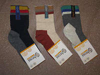Р. 22-24 ( 1-3 года ) носочки детские Bross демисезонные