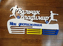 Медальница именная футболист
