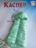 Модная жилетка мята со звёздами р.5-8 лет