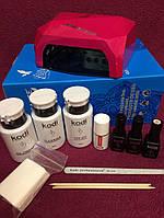 Стартовый набор для маникюра Kodi с лампой  №11