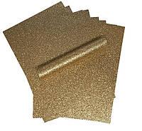 Бумага с глиттером (блестками) Темное Золото самоклейка 20x30 см А4 1 шт