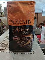 Кофе зерновое Mocca Fix Melange 500гр, Германия мокка фикс 40% Арабика, 60% Робуста