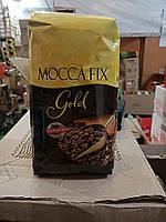 Кофе зерновой Mocca Fix Gold 500г, 75% арабики и 25% рабусты