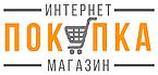 """""""POKUPKA"""" - качество по доступной цене!"""