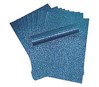 Бумага с глиттером (блестками) Серо-голубая самоклейка 20x30 см А4 1 шт