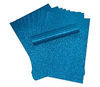 Бумага с глиттером (блестками) Голубая самоклейка 20x30 см А4 1 шт, фото 1