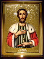 Иконы святых (мужские имена)