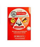 «Секрет бобра»Актив усиленный комплекс с пантами алтайского марала, 30 капсул по 500 мг