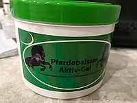 Конская гель Prebalsam Active Gel 500 мл