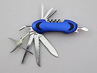 Нож многофункциональный синий