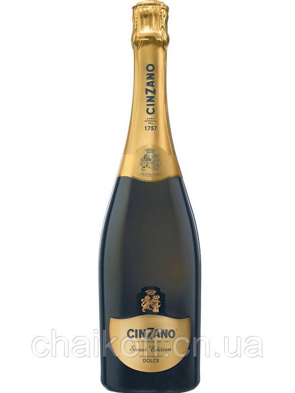 """Игристое вино белое сладкое Cinzano""""Sweet Edition""""0.75 л (Италия)"""