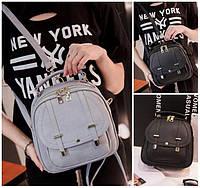 Женская сумка мини рюкзак с ручкой Two Arrows