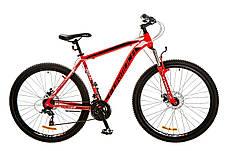 """Спортивный велосипед скидки до 10% ATLANT 29"""" на дисковых тормозах, фото 3"""