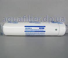Угольный постфильтр для воды Aquafilter AICRO-L-AQ (с резьбой под фитинги)