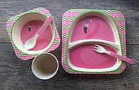 Набор детской ЭКО-посуды из бамбукового волокна