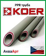 Koer труба ппр композит базальт 20x3,4