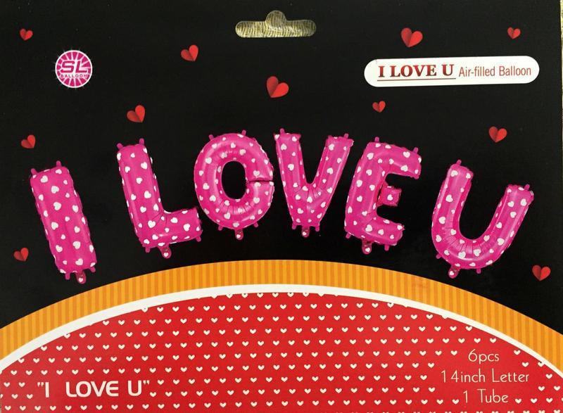 Фольгированные шары буквы I love you розовые, высота 40 см