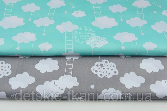 Ткань ранфорс облака и лесенки