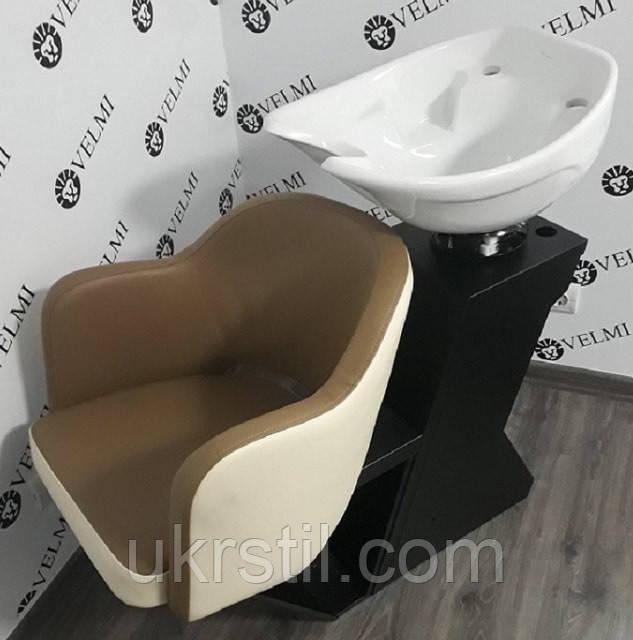 Парикмахерская мойка Vegas с креслом Celine
