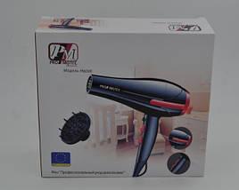 Профессиональный фен для сушки волос Promotec PM 2305, 3000W, фото 3