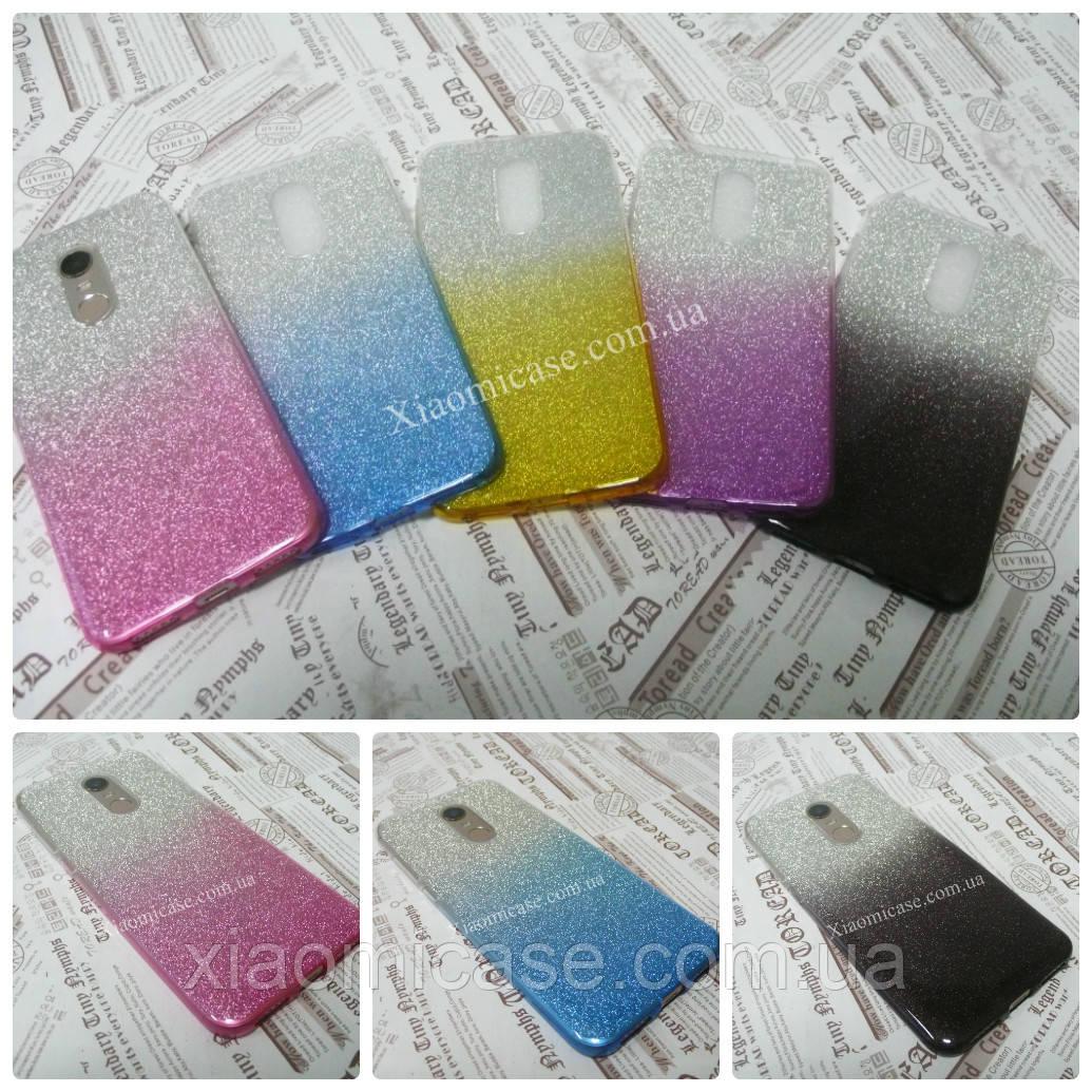 Блестящий силиконовый чехол Градиент для Xiaomi (Ксиоми) Redmi 5 Plus (5 цветов)
