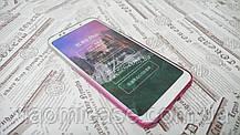 Блестящий силиконовый чехол Градиент для Xiaomi (Ксиоми) Redmi 5 Plus (5 цветов), фото 2