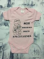 Боди-футболка для девочек 6-18 месяцев