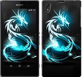 """Чехол на Sony Xperia Z1 C6902 Бело-голубой огненный дракон """"113c-38-328"""""""