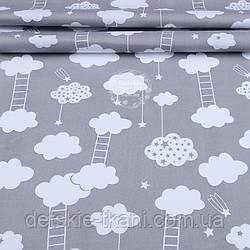 """Хлопковая ткань ранфорс шириной 220 см """"Облака и лесенки"""" на сером, №1247"""