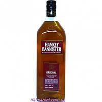 Виски Hankey Bannister Ханки Баннистер без коробки 1л