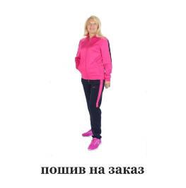 01cf816f9f4 Женские спортивные костюмы больших размеров для полных купить в ...