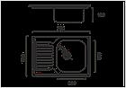 Кухонная мойка стальная ULA прямоугольная (780x500 мм), матовая, сталь 0,8 мм (ULA7203SAT08), фото 2