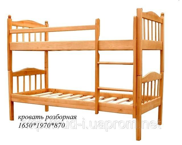 Простая кровать 2-х ярусная