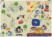 Обложка на паспорт Євромайдан