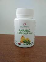 Ананас и зеленый чай при ожирении, для похудения
