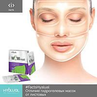 Гідрогелеві маски: у чому відмінність від листових?