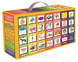 """Подарочный набор """"Русско-английский чемодан"""" на 31 комплект (0-8 лет)"""