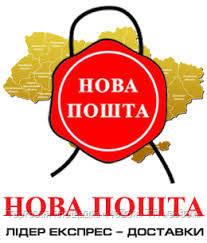 Новый наложенный платеж - не менее 25 грн, минимальная отправка - 25 грн.